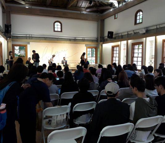 Ateliers de la culture France Taiwan 2019