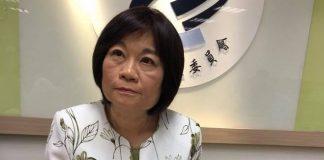 Chen Mei-ling, présidente de la commission pour le développement national (photo : CNA)